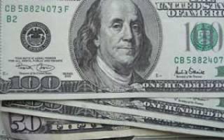 Как обозначается доллар