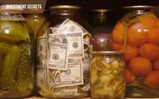 Где можно хранить деньги дома