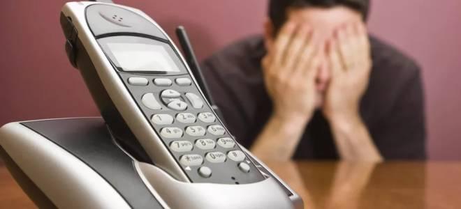 Постоянные звонки из банка куда жаловаться