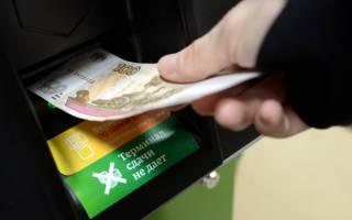 Задолженность по потребительскому кредиту