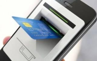 Как снять автоплатеж с карты сбербанка