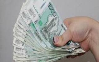 Где взять 20 тысяч рублей