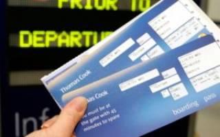 Как расплатиться милями в аэрофлоте