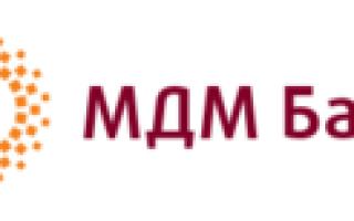 Мдм банк как расшифровывается