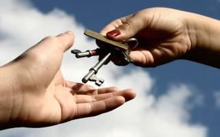 Как взять ипотеку если официально не работаешь