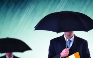 Как отказаться от страховки при оформлении кредита