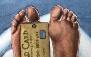 Кредит в наследство как не платить