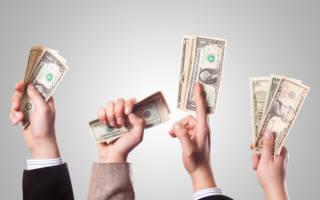 Как узнать есть ли предложение от сбербанка