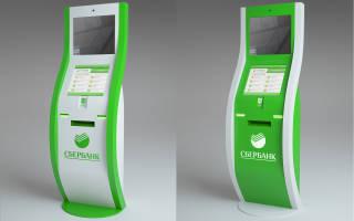 Как создать мобильный банк сбербанк