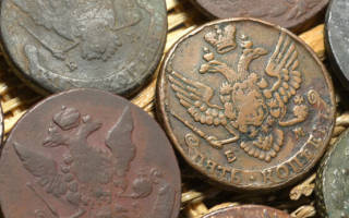 Кто скупает монеты