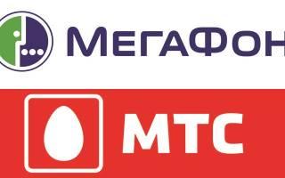 Как положить деньги с мтс на мегафон