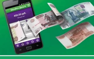 Как перевести деньги мегафона на билайн