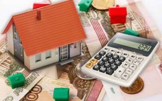 Как вернуть деньги за квартиру