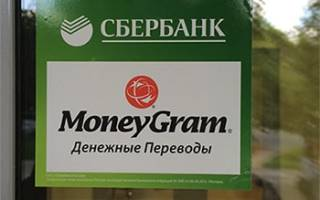 Мани грей денежные переводы где получить
