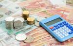 Альфа банк как досрочно погасить кредит