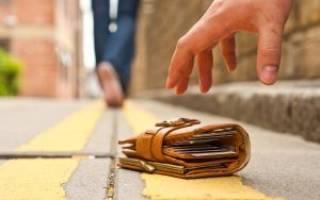 Как найти карту сбербанка