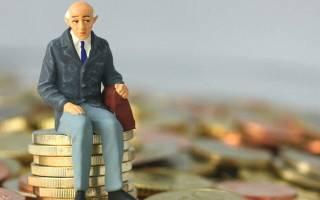 Как работает пенсионный фонд