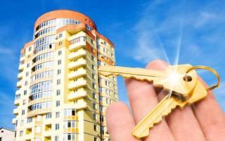 Как продать дом если он в ипотеке