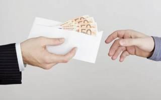 Когда нужно отдавать долги