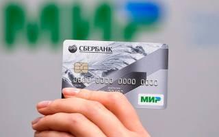 Как узнать пин код чужой карты сбербанка