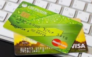 Что такое дебетовая карта сбербанка