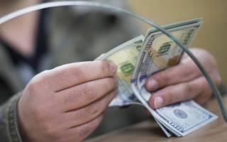 Как обменять валюту