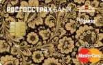Как закрыть карту росгосстрах банка