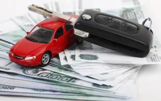 Как проверить транспортный налог по фамилии