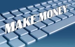 Что делать срочно нужны деньги