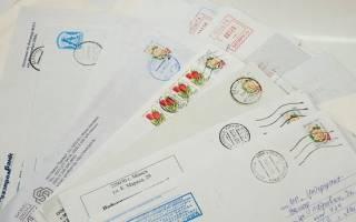 Что такое неудачная попытка вручения письма