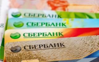 Как узнать номер карты в сбербанке онлайн