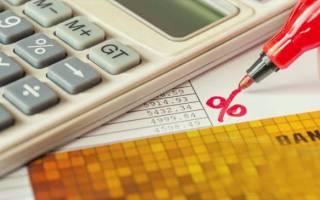 Как посчитать проценты по кредиту формула