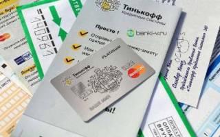 Как расторгнуть кредитный договор с тинькофф банком