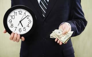 Сбербанк кредитные каникулы как получить