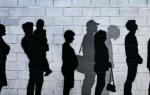 Какие документы нужны для безработицы