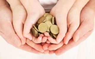 Как получить справку о малоимущей семье