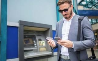 Как оплатить телефон с карты втб