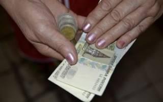 Как получить накопительную пенсию работающему пенсионеру