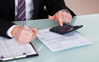 Как рассчитать дебиторскую задолженность