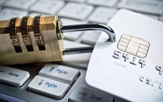 Пробизнесбанк как оплатить кредит после отзыва лицензии