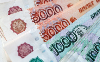 Кто изображен на 1000 рублевой купюре