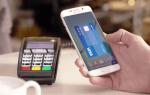 Как оплатить телефоном вместо карточки