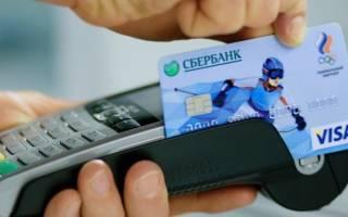 Когда сбербанк увеличивает лимит по кредитной карте