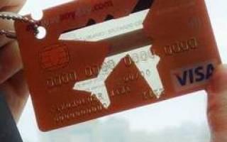Карта сбербанка аэрофлот бонус как зарегистрироваться