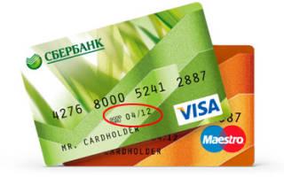 Что нужно для перевыпуска карты сбербанка