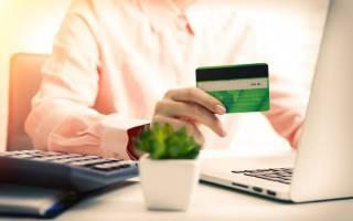 Почему не получается оплатить картой через интернет
