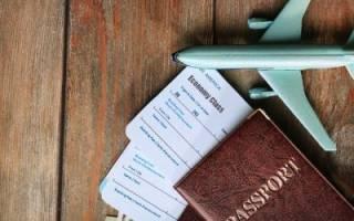 Как проверить купленный электронный билет на самолет