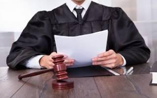 Как узнать о судебном деле по фамилии