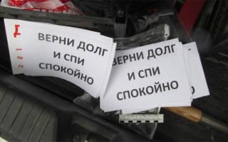 Закон о коллекторах текст
