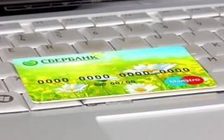 Как получить кредит на карту сбербанка